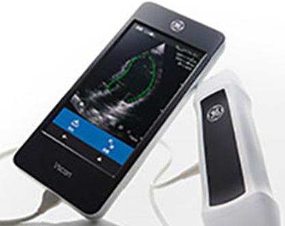 小型超音波診断装置